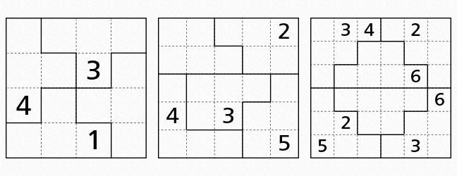 数字ブロックの例