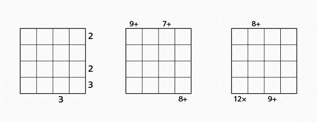 ビルディングパズルの例
