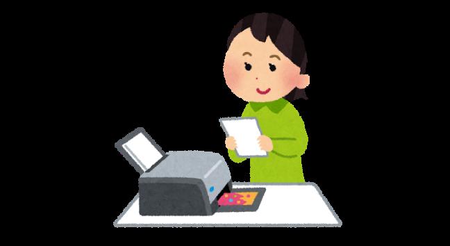 マニュアル2 PDFファイルを印刷する